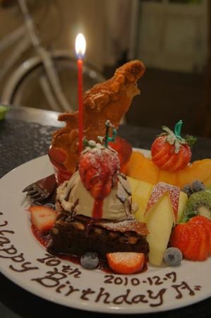 yuutarou's birthday 1