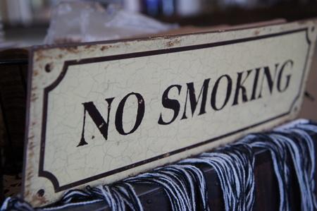 店内禁煙にご協力を…