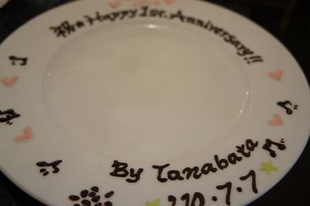 デコレーション By tanabataマダム